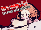 Haru cowgirl POV: You never see it cumming android