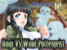 Nagi VS Wind Poltergeist android