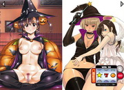 H.A.L.C Solt Virtural ArtBook Series Special Halloween Edition Sexy Witches андроид
